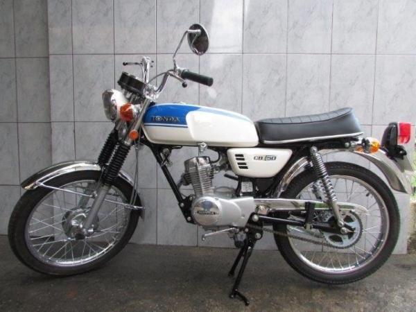 Honda CB50K1